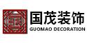 广州国茂装饰设计有限公司