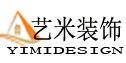 淮安市艺米装饰设计有限公司