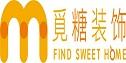四川觅糖装饰设计工程有限公司