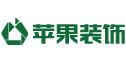 苹果装饰扬州分公司,装修公司