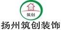 扬州筑创装饰工程有限公司,威廉希尔中文网