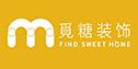 深圳觅糖装饰设计工程有限公司