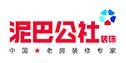 泥巴公社装饰设计工程有限公司,威廉希尔中文网