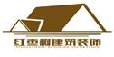 延安市宝塔区红枣树建筑装饰工程有限公司