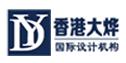 香港大烨国际