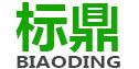 重庆标鼎装饰工程有限公司