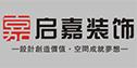 永州市零陵区新启嘉装饰部