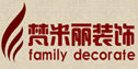 河南梵米丽装饰工程有限公司