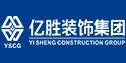 四川亿胜建设集团有限公司成都一分公司