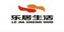 广州市华宁装饰工程有限公司南昌分公司