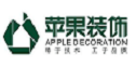 怀化苹果设计工程有限公司