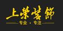 郑州上荣装饰