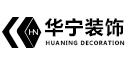 潁(ying)上華寧(ning)裝飾設計工程有限公(gong)司