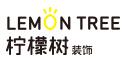 深圳柠檬树装饰设计工程有限公司分公司