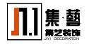 蓬江区集艺装饰有限公司