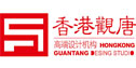 滕州观唐建筑装饰工程有限公司