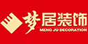 广东省梦居工程有限公司怀化梦居装饰分公司