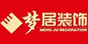 广东省梦居工程有限公司怀化分梦居装饰