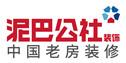 深圳泥巴公社装饰工程设计有限公司
