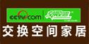 北京交换空间装饰日照有限公司