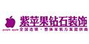 银川紫苹果装饰
