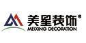 福清市美星装饰工程有限公司