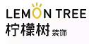 昆山柠檬树装饰工程有限公司