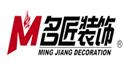 广东名匠装饰设计工程有限公司无锡分公司