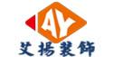 江苏艾扬建筑装饰工程有限公司