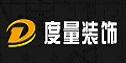 昭通市度量装饰设计工程有限公司
