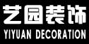绍兴市上虞区艺园装饰有限公司