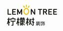 深圳柠檬树装饰工程有限公司