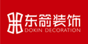 安徽东箭装饰设计工程有限公司蚌埠分公司