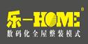 信阳华赢乐家装饰设计工程有限公司