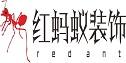 咸宁市红蚂蚁装饰工程有限公司