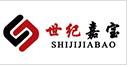 天津市世纪嘉宝装饰公司