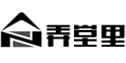 南京弄堂里装饰工程有限公司