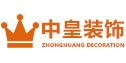 苏州中皇建筑装饰工程有限公司