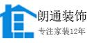 上海朗通建筑装潢工程有限公司昆山分公司