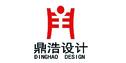 湛江鼎浩建筑装饰设计有限公司