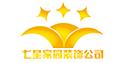 贵州七星家园装饰工程有限公司