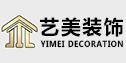 湖北省葛店开发区艺美装饰设计有限公司