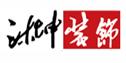 青岛沐坤装饰设计工程有限公司