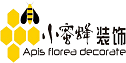 汉中小蜜蜂装饰
