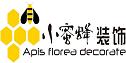 汉中小蜜蜂装饰有限公司