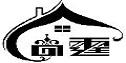 莱芜市尚霆装饰工程有限公司