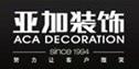 亚加装饰工程有限公司