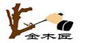 虞城县金木匠装饰有限公司