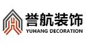 广州誉航建筑装饰工程有限公司