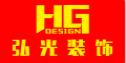 云南弘光装饰工程有限责任公司